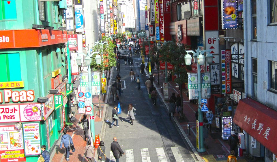 Assicurazione Viaggio Giappone